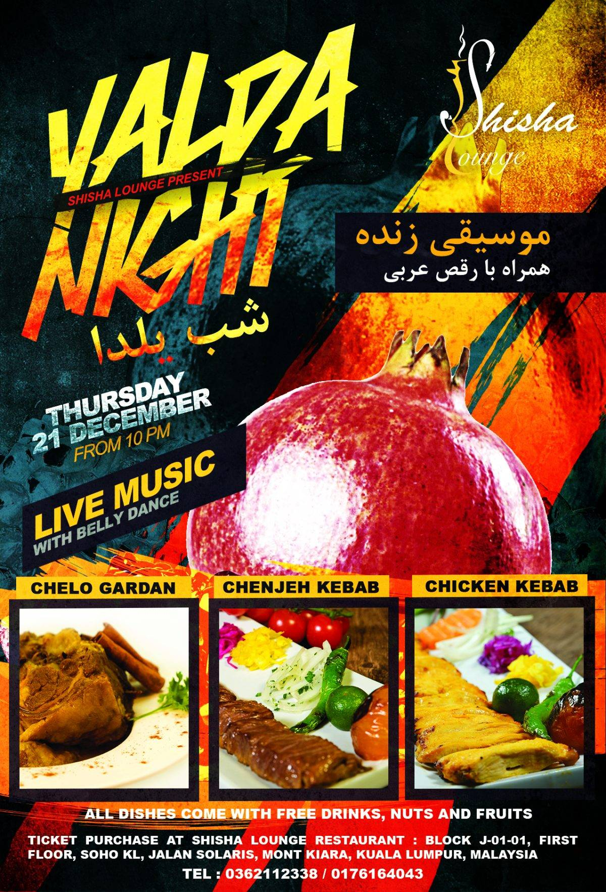 Yalda Night Event at Shisha Lounge Restaurant